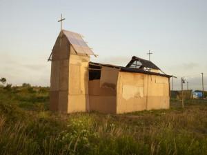 Eritrees Orthodox Church