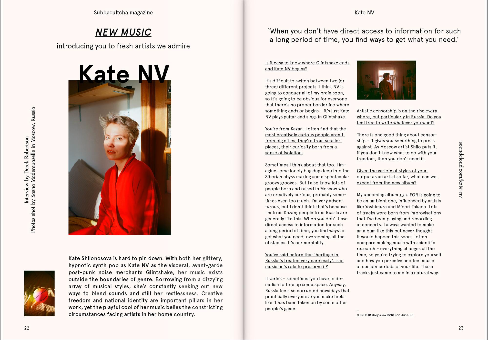 Subbacultcha Magazine – Issue 12 » Subbacultcha